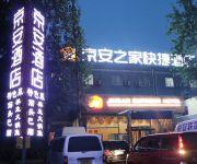 Photo of the hotel Jingan Express Hotel