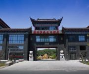 Photo of the hotel De Hua Tang Bed Culture Hotel