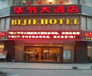 Photo of the hotel Bijie Hotel