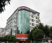 Photo of the hotel Shenzhen Ballantines Hotel