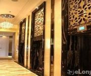 Photo of the hotel Foshan U Home Hotel