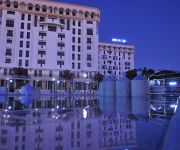 Photo of the hotel Appart Hotel Alia