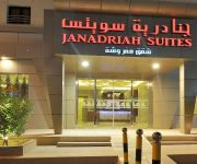 Photo of the hotel Al Janadriyah Suites 7