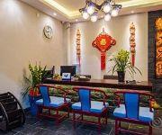 Photo of the hotel Guilin Bi An Bie Yuan Hotel