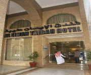 Photo of the hotel Al Eiman Taibah