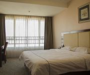 Photo of the hotel Fu Zhi Business Hotel- Qingdao