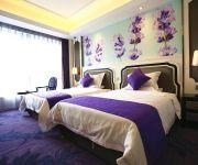 Photo of the hotel Chengdu Prostoy Hotel