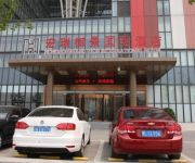 Photo of the hotel Hong Rui Grand View International Hotel- Beijing
