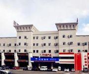 Photo of the hotel Hanting Hotel Dalian Hua'nan Square