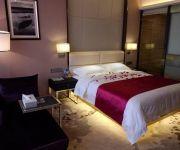 Photo of the hotel Chengdu Hello Hotel