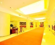 Photo of the hotel Hongsheng International Hotel