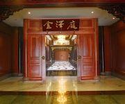 Photo of the hotel Jinniu Villa