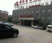 Photo of the hotel Fuwang Jiahao Business Hotel
