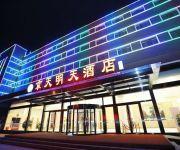 Photo of the hotel Jing Tian Ming Tian Hotel