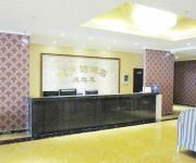 Photo of the hotel Jintang Pihewan Hotel