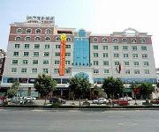 Photo of the hotel Sega Commercial Hotel Quanzhou