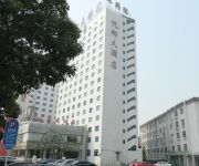Photo of the hotel Yuedu Hotel - Beijing