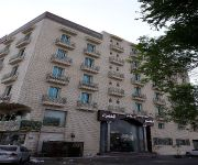 Photo of the hotel Qasr Al Hamra Waly Al Ahd