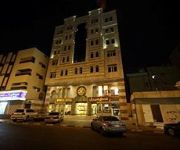 Photo of the hotel Meral Hotel