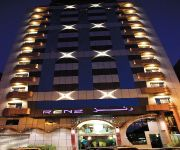 Photo of the hotel Renz Hotel