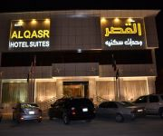 Photo of the hotel Sama Al Qasr Hotel Suites