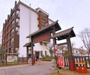 Photo of the hotel Linyi Tujia Sweetome Vacation Rentals