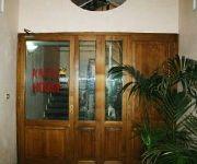 Katti House