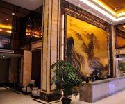 Photo of the hotel Hua'nan Hotel