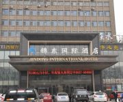 Photo of the hotel Jining Jinchen International Hotel