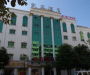Photo of the hotel Kaibin Business