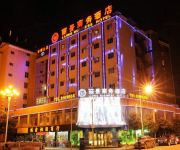 Photo of the hotel Lijing Business Hotel