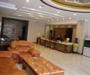 Photo of the hotel Rui Feng Hotel Domestic only