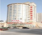 Photo of the hotel Kashgar Shenzhen Air International Hotel