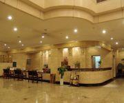 Photo of the hotel Suzhou Huiyuan International Hotel