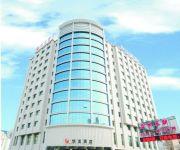 Photo of the hotel Hua Long Hotel