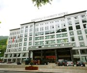 Photo of the hotel Hao Ting  Celebrity Hotel