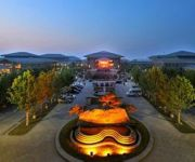 Photo of the hotel Liaocheng Arcadia International Hotspring Hotel
