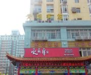 Photo of the hotel Qinglong Hotel