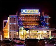 Photo of the hotel Phoenix Xianglin Hotel