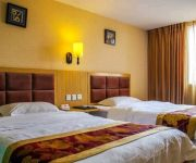 Photo of the hotel Super 8 Yi bin