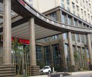 Photo of the hotel Liupanshui Panjiang Argyle Grand Hotel