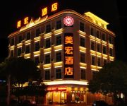 Photo of the hotel Meihong Hotel