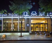 Photo of the hotel Atour Hotel Station Street Linfen
