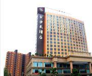 Photo of the hotel Jin Sha Hotel