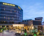 Photo of the hotel Royal Century Hotel Shanghai