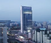 Photo of the hotel Ascott Central Wuxi