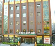 Photo of the hotel Aolihua Business Hotel