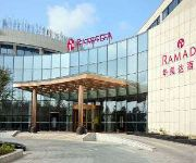 Photo of the hotel RAMADA NANJING