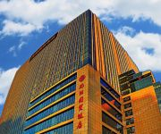 Photo of the hotel Shenyang Trade