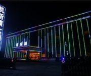 Photo of the hotel Naqu Kai Si Dun Hotel